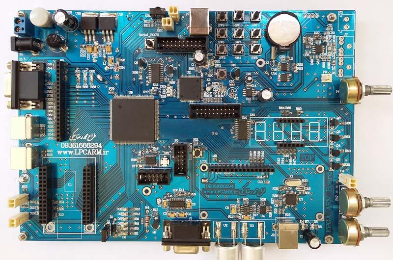 عکس برد آموزشی FPGA